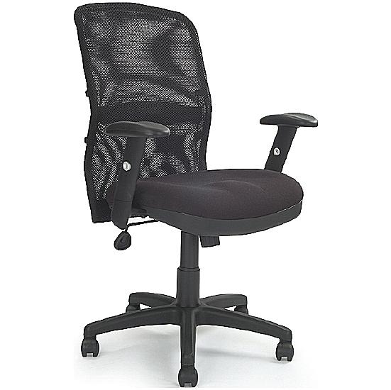 Onyx Mesh Manager Chair