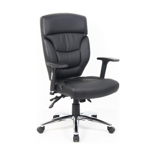 Aintree Leather Task Chair