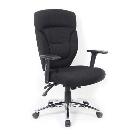 Aintree Fabric Task Chair