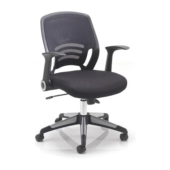Carbon Mesh Office Chair