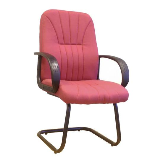 Java Fabric Visitor Chair
