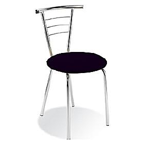 Arancia Cafe Chair