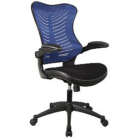 Next Day Mercury Mesh Executive Chair
