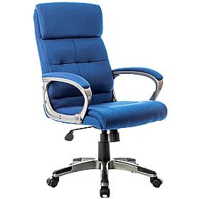Prime High Back Executive Managers Chair