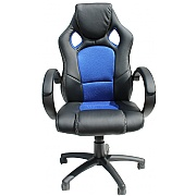 Daytona Leather Racing Managers Chair